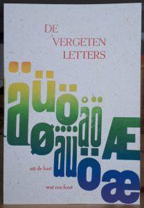 vergeten letters